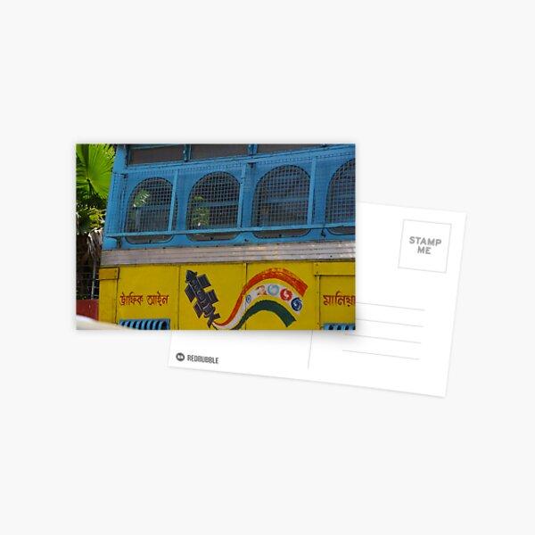 Bus Fair Postcard