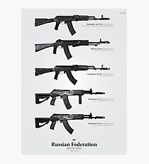 Service Rifles of the Russian Federation Photographic Print