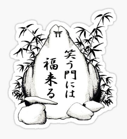 Laugh and be Fat Kanji Stone Sticker
