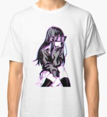 SCHOOLGIRL (Glitch) - Sad Japanese Anime Aesthetic Classic T-Shirt