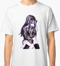 SCHOOLGIRL (Glitch) - Traurige japanische Animeästhetik Classic T-Shirt