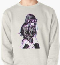 SCHOOLGIRL (Glitch) - Sad Japanese Anime Aesthetic Pullover Sweatshirt