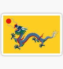 Drapeau du Dragon jaune impérial, dynastie Qing (Chine) Sticker