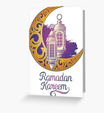 Looking for Ramadan tshirt/Ramadan clothing/ramadan accessories? Greeting Card