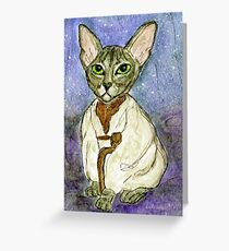 Star Wars Yoda Cat Greeting Card