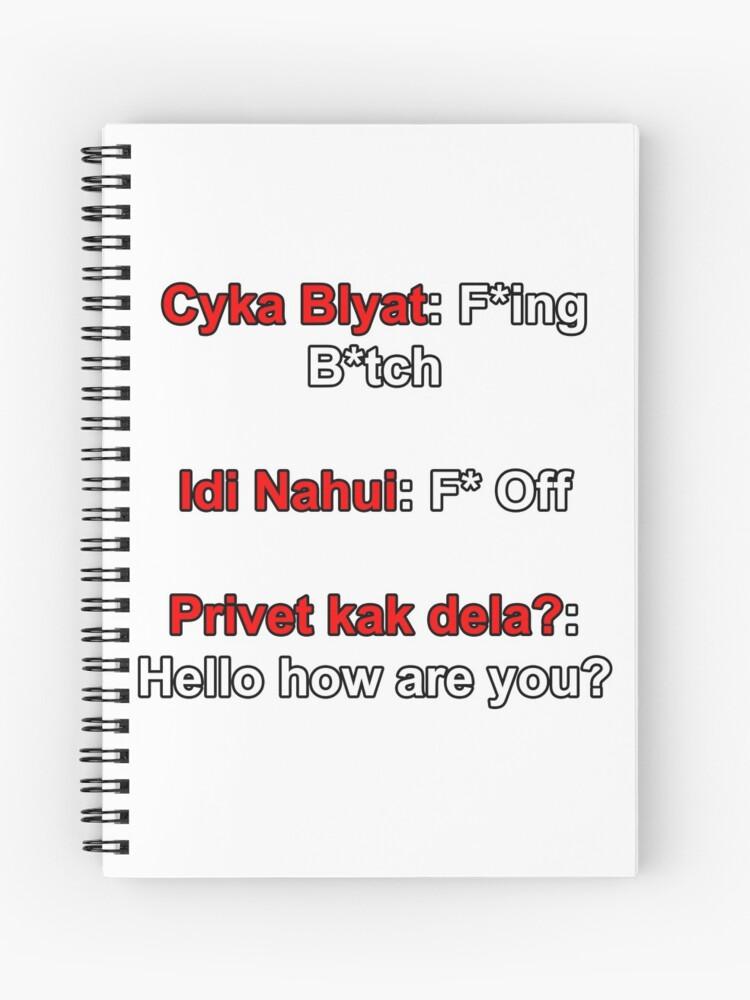 fe7eab70 Russian dictionary Idi Nahui Cyka Blyat