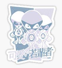 Alien Mascot Stencil Sticker