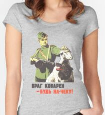 WW2 Soviet Poster Women's Fitted Scoop T-Shirt