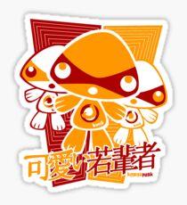 Junior Mascot Stencil Sticker