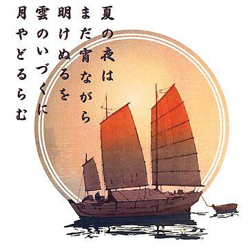 Japanese Kanji Karuta Summer Poem T-Shirt by ep5ilon