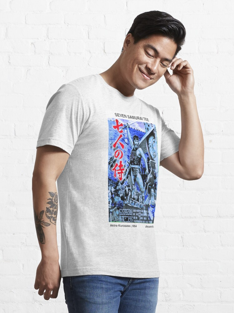 Alternate view of SEVEN SAMURAI FAN SHIRT - Akira Kurosawa Essential T-Shirt