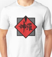 Shinra Unisex T-Shirt