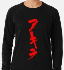 Akira Hiragana Vertical Lightweight Sweatshirt