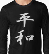Peace Kanji Japanese Kanji T-shirt - wht Long Sleeve T-Shirt