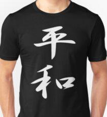 Peace Kanji Japanese Kanji T-shirt - wht Unisex T-Shirt