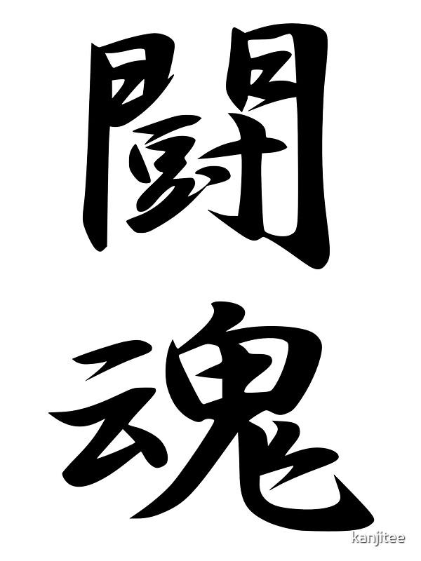 Japanese Kanji Images Teens Mature