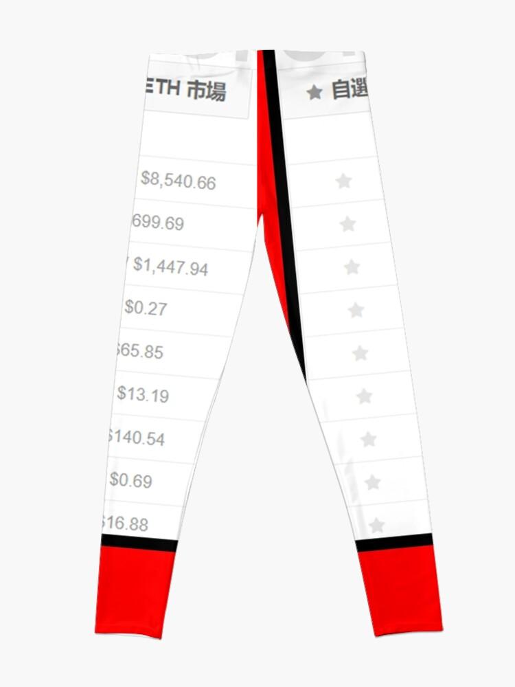 Alternate view of CRYPTO MONEY CALENDAR Leggings