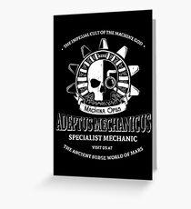 Adeptus Mechanicus Greeting Card