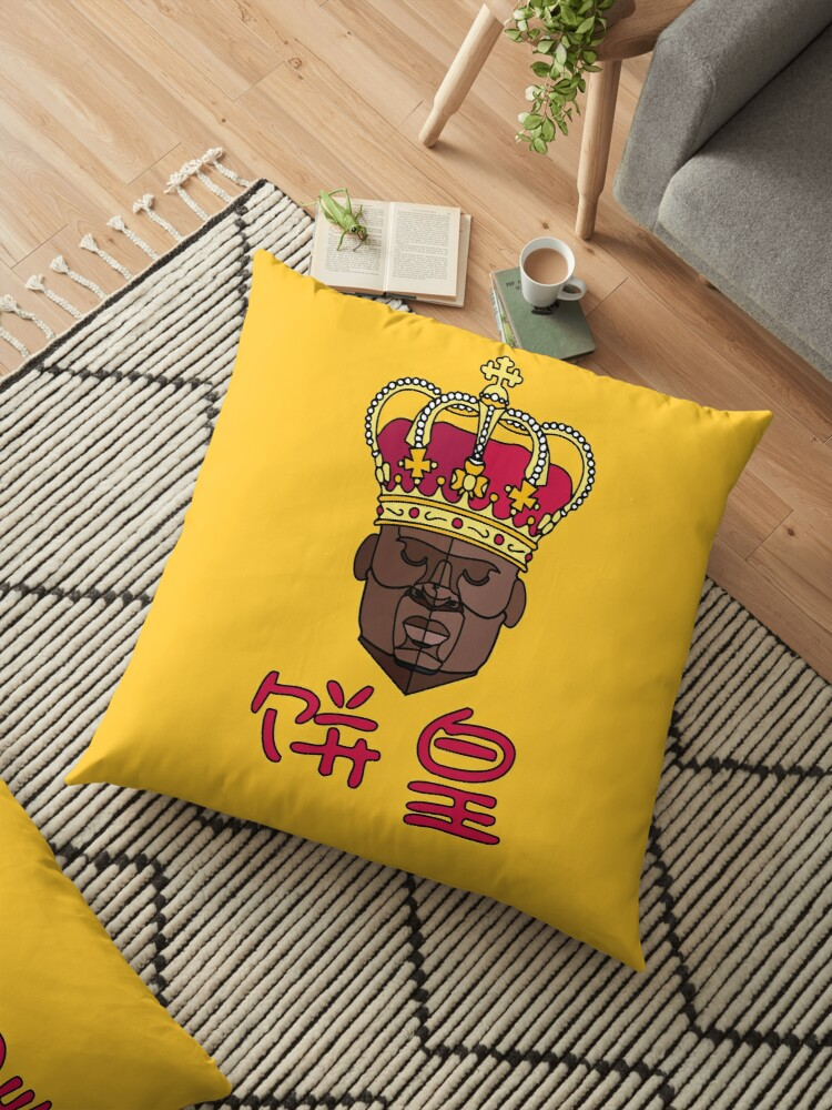 'Pancake King aka Clint Capela - Red Text' Floor Pillow by mbftees