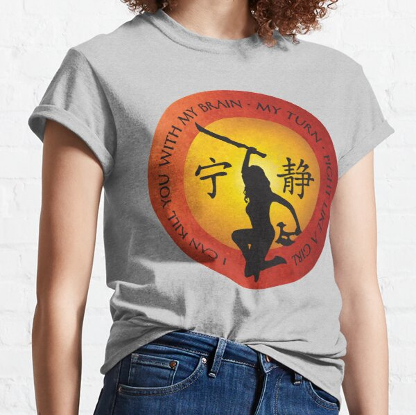 Abstract River: I can kill you with my brain, my turn, fight like a girl Classic T-Shirt