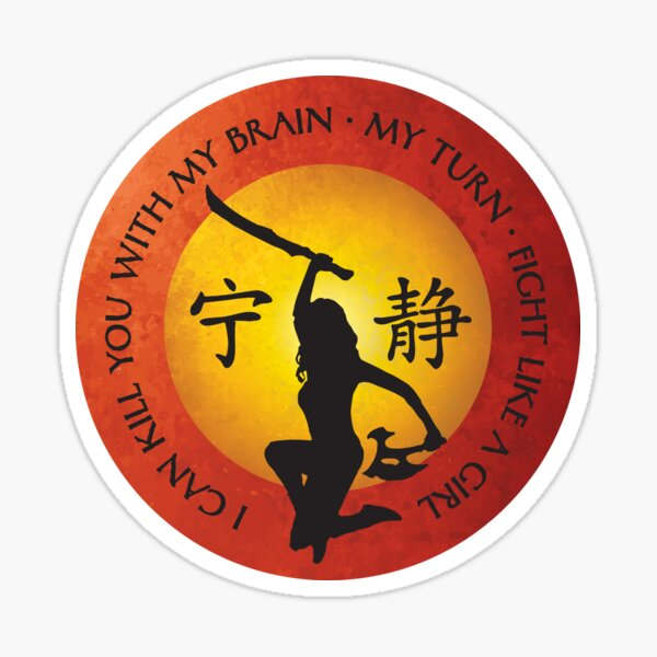 Abstract River: I can kill you with my brain, my turn, fight like a girl Sticker