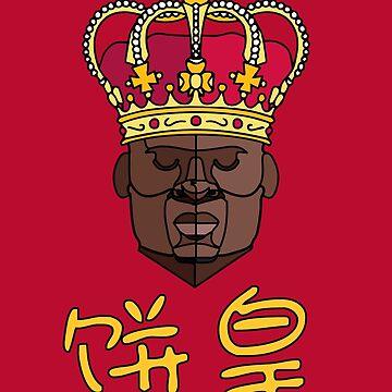 Pancake King aka Clint Capela - Yellow Text by mbftees