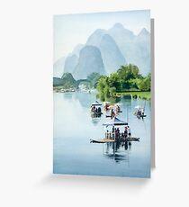 """""""Bamboo Rafting to Shangri La"""" Watercolor Greeting Card"""