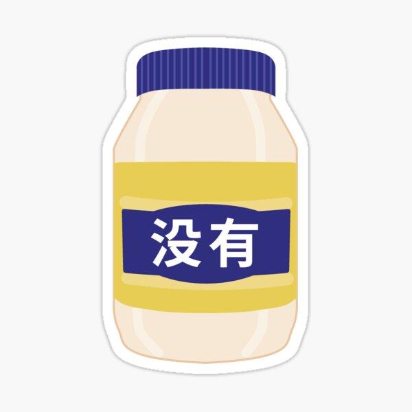 Mayo Sticker