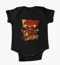 Tiny Mascot Stencil One Piece - Short Sleeve