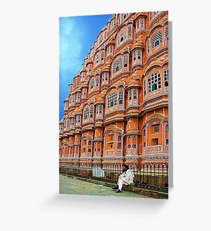Hawa Mahal, Jaipur Greeting Card