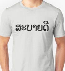Sabaidee / Hello ~ Lao / Laos / Laotian Langauge Script Unisex T-Shirt