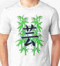 Artist Kanji BB Unisex T-Shirt