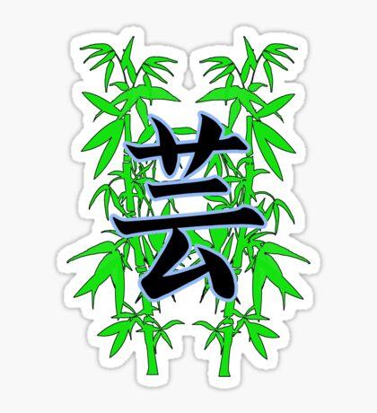Artist Kanji BB Sticker