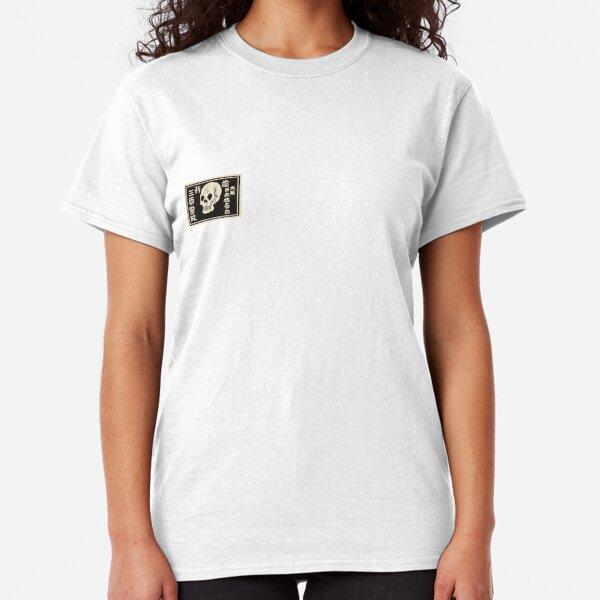 Vintage Japanese Matchbox Classic T-Shirt