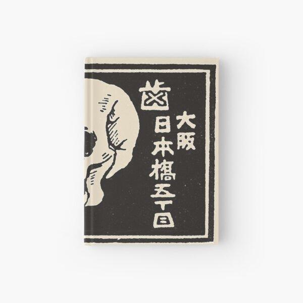 Vintage Japanese Matchbox Hardcover Journal
