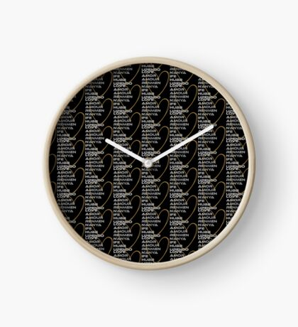 LOVE in Every Language Clock