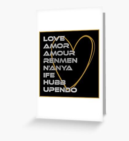 LOVE in Every Language Greeting Card