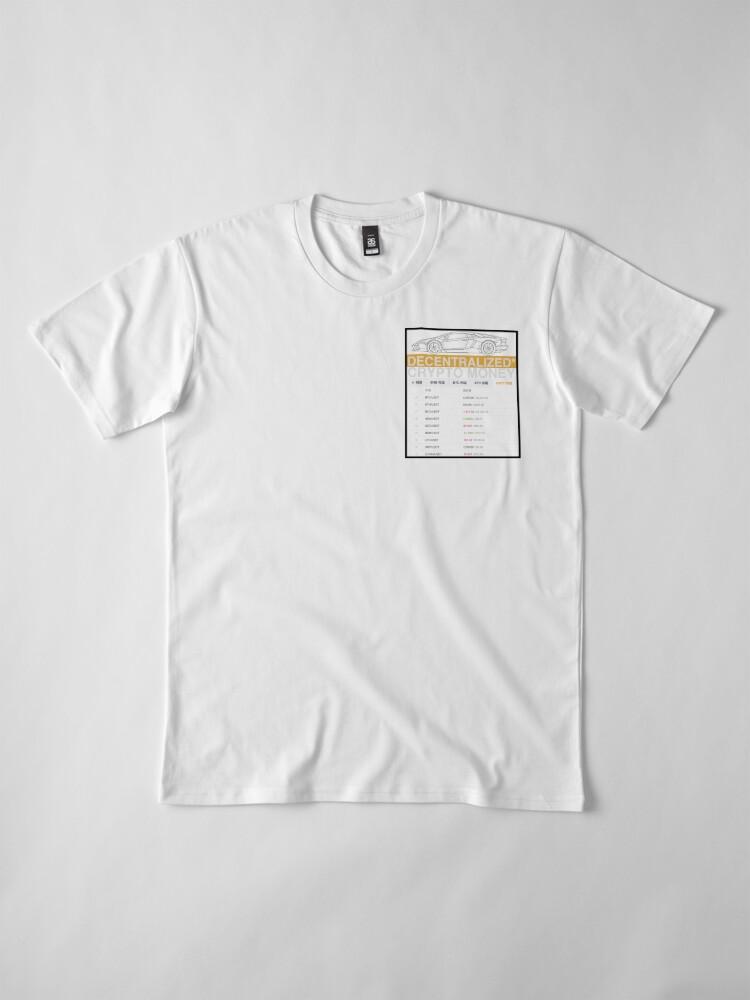 Alternate view of CRYPTO MONEY CALENDAR Premium T-Shirt