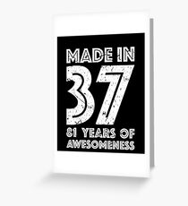 81st Birthday Gift Adult Age 81 Year Old Men Women Greeting Card