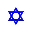 Star of David, ✡, Shield of David, Magen David, symbol, Jewish identity, Judaism, #StarofDavid, #✡, #ShieldofDavid, #MagenDavid, #symbol, #Jewishidentity, #Judaism, #Jewish by znamenski