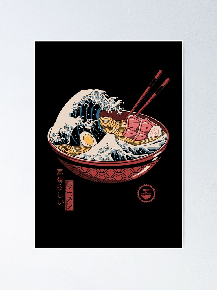 Alternate view of Great Ramen Wave Poster
