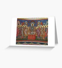 Orthodox Christian Icon the Holy Eucharist Greeting Card