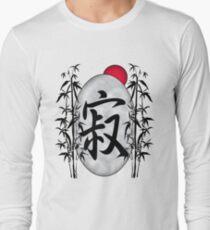 Quiet Simplicity Kanji OC Long Sleeve T-Shirt