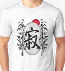 Quiet Simplicity Kanji OC Unisex T-Shirt
