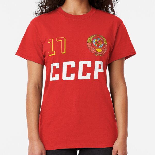 Baby Toddler Youth Tee USSR Crest Kids T-shirt Russia Communist CCCP Russian