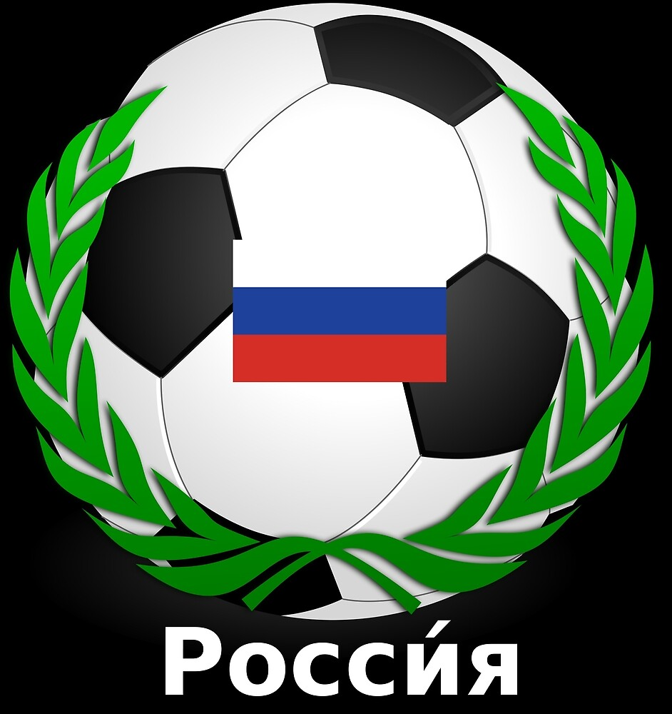 Soccer Russia 2018 by FabianBendun