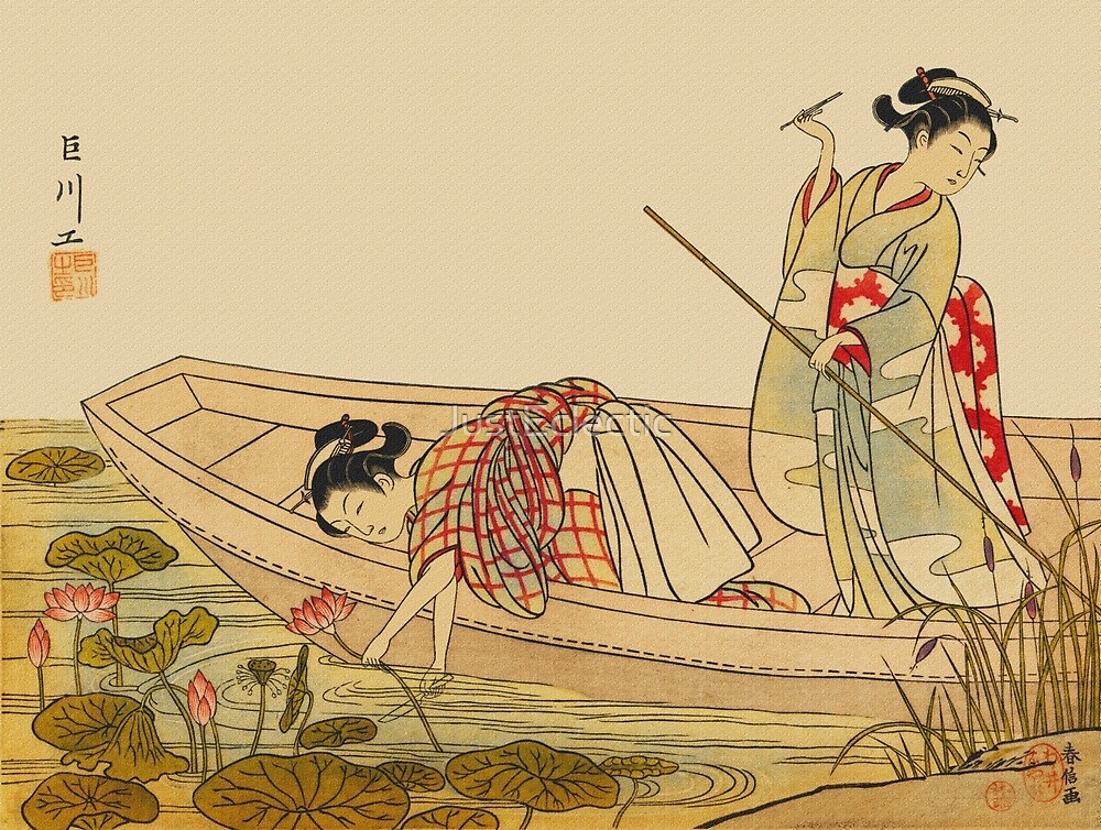 Vintage Japanese - Women Gathering Lotus Blossoms by JustEclectic
