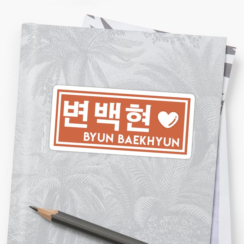 EXO Baekhyun Sticker by itsquynh