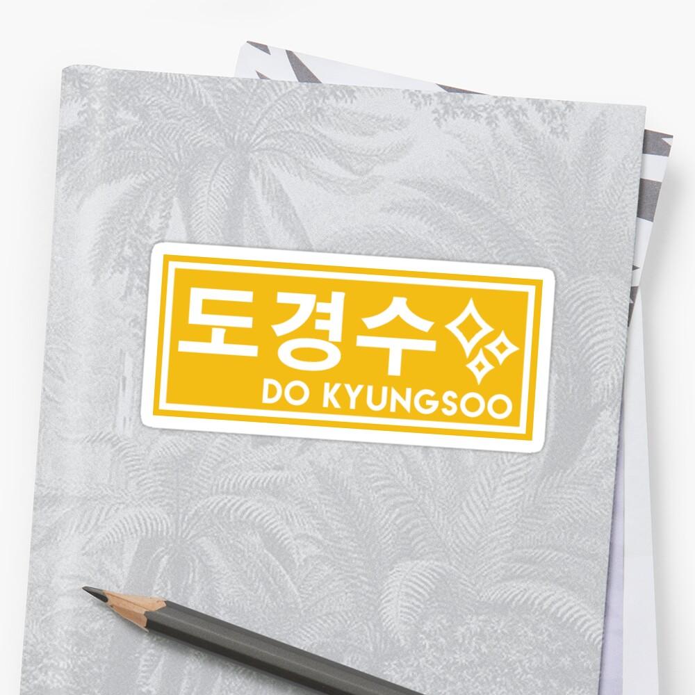 EXO Kyungsoo (D.O) Sticker by itsquynh