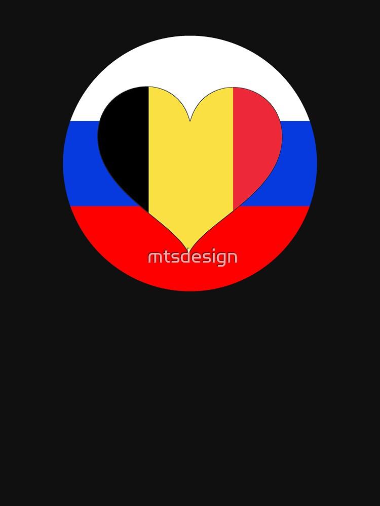 BELGIUM RUSSIA football heart by mtsdesign